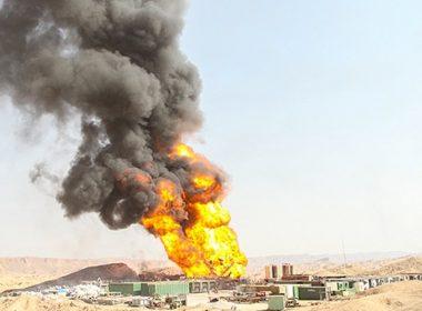 Multiple Deaths in Oil Field Explosion
