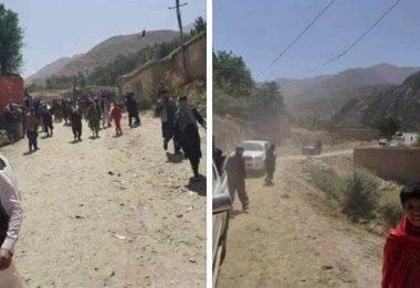 20 Children Abducted, Taken Hostage